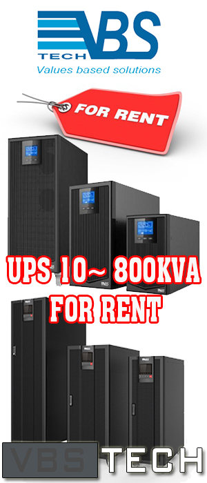 VBS UPS FOR RENT 2